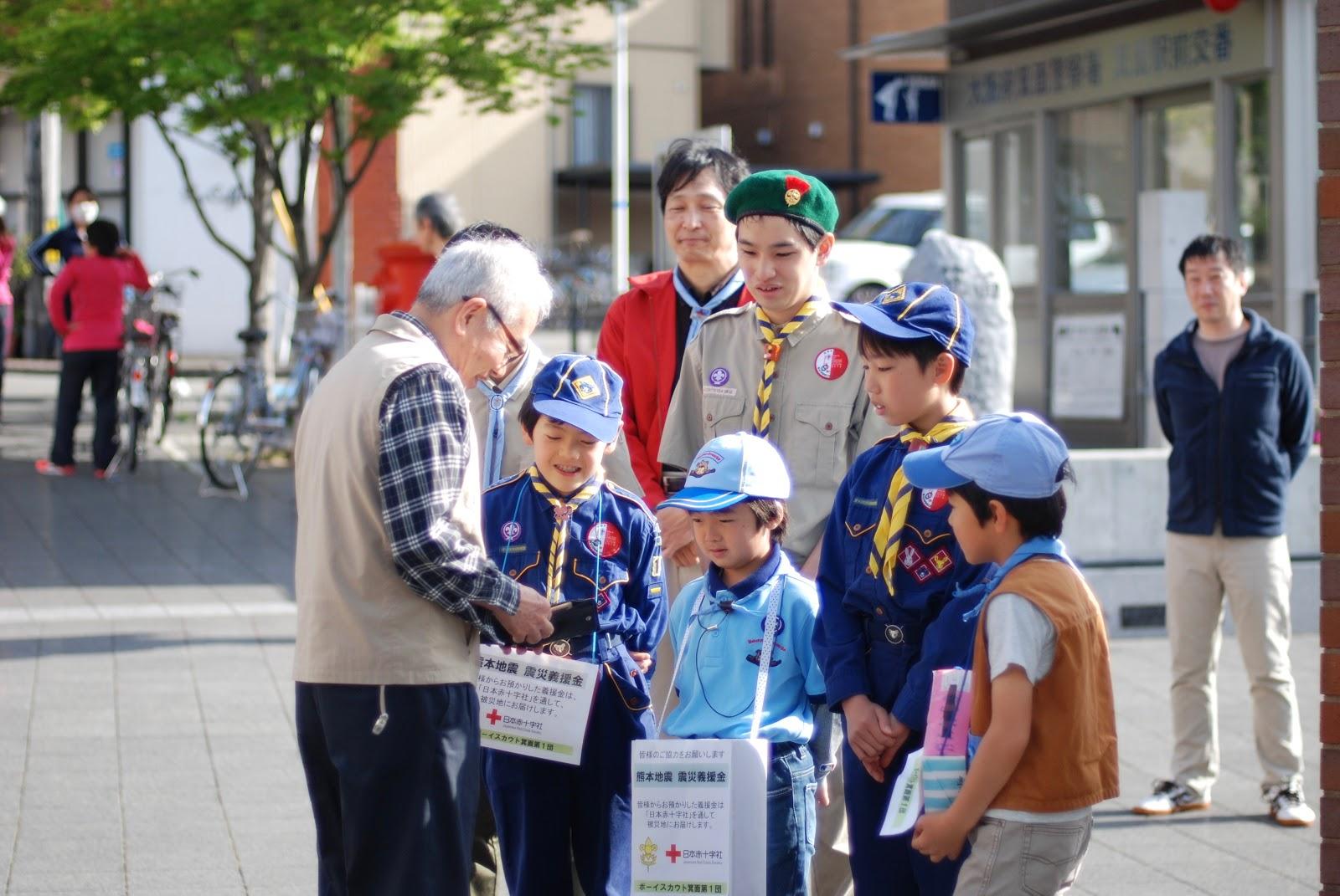 西日本豪雨災害募金活動